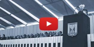בן גוריון מכריז על הקמת המדינה