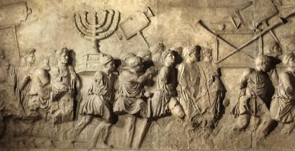 תבליט המנורה על שער טיטוס