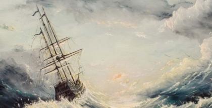 אנייה בסערה בלב ים