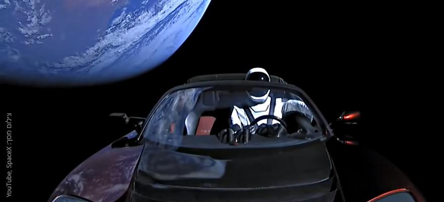 מאה דקות בחלל החיצון